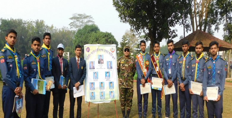 Rover Scout Society